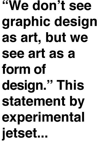 The Art of Design essay